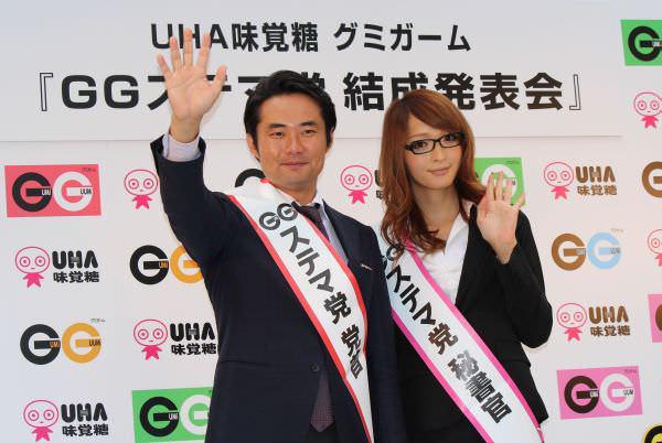 GGステマ党 党首の杉村太蔵さんと、秘書官の佐藤かよさん