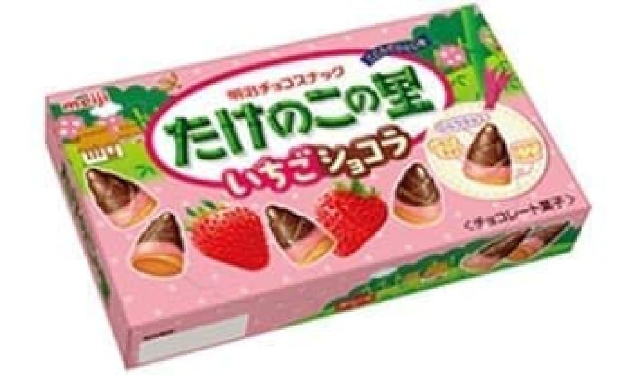 いちごチョコとミルクチョコ、ダブルの味わい