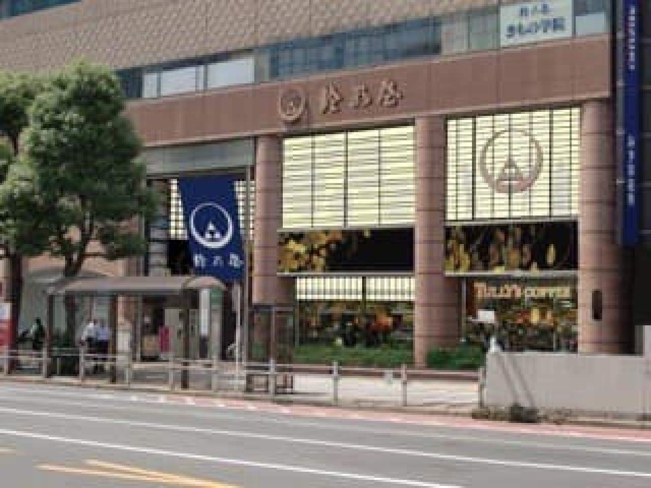 鈴乃屋に、初のタリーズ併設店が登場