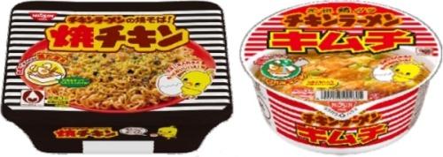 焼チキン カップ(左)、チキンラーメンどんぶり キムチ(右)