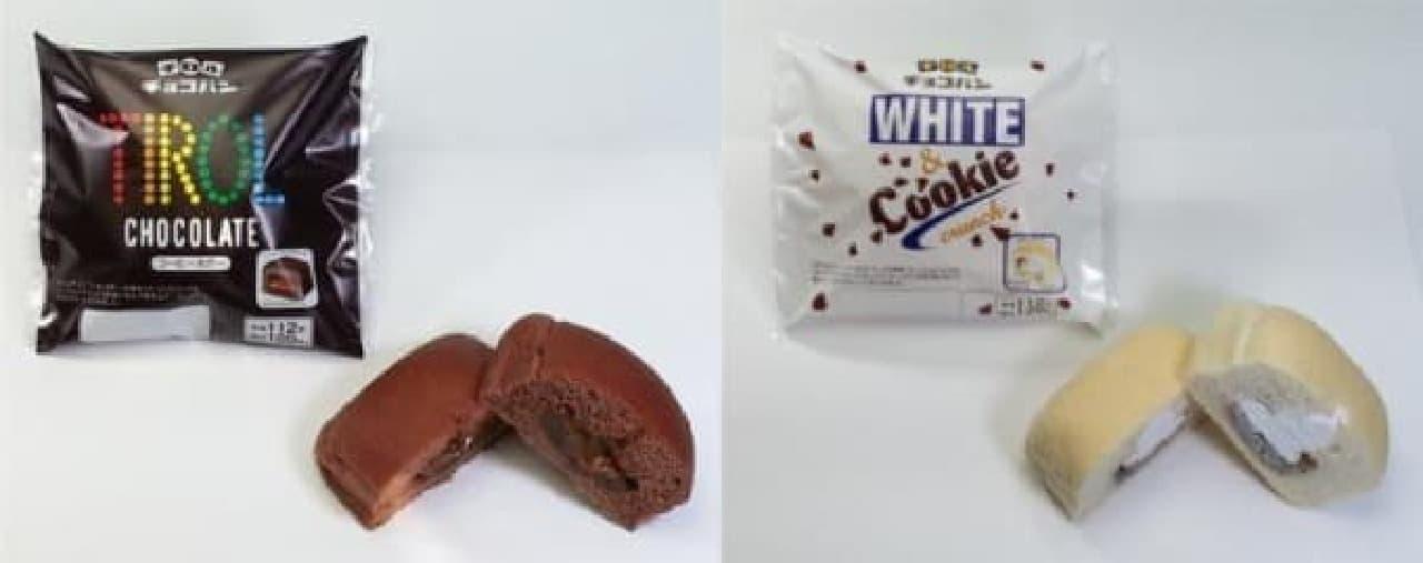 チロルチョコのロングセラー商品を再現!