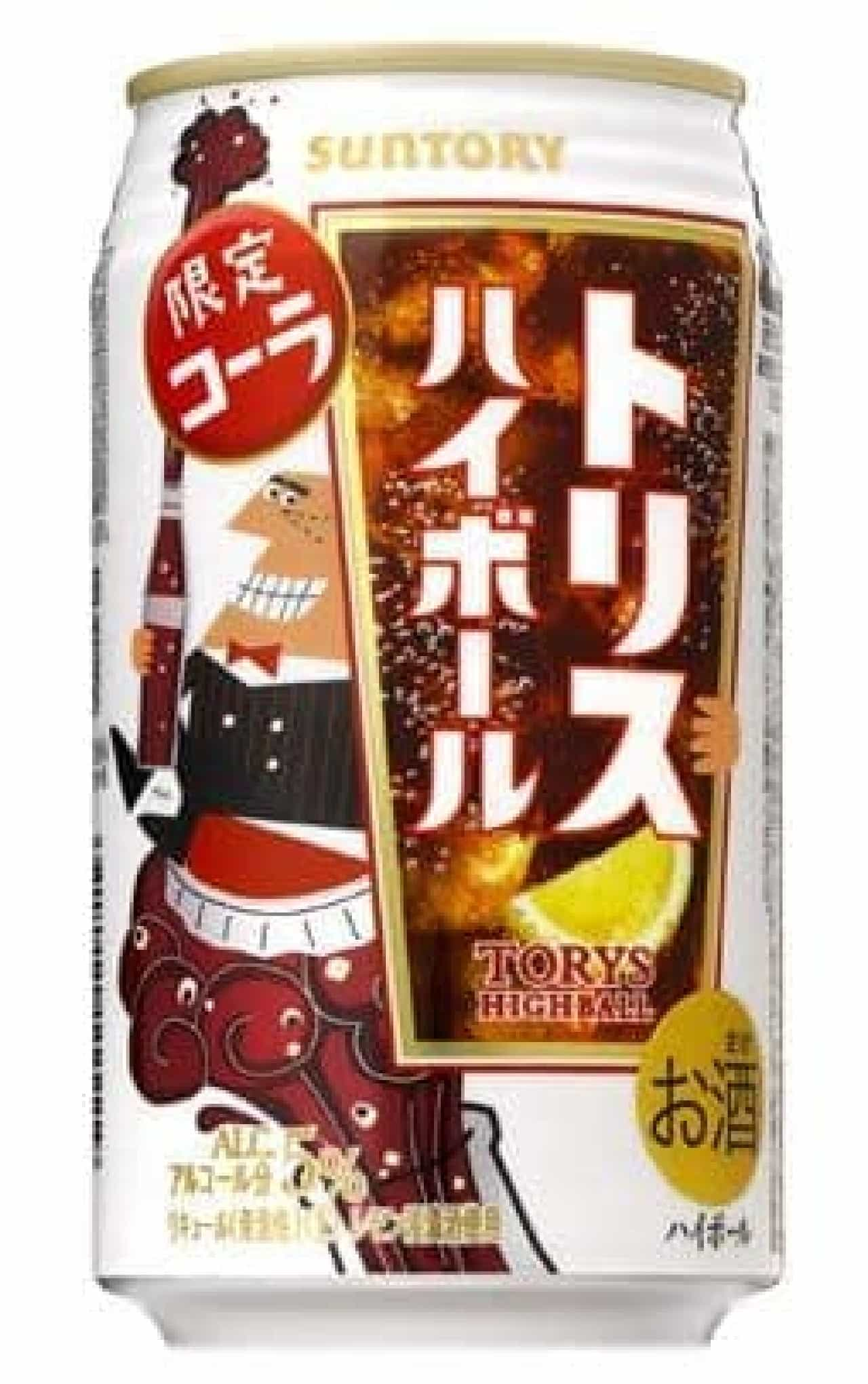 トリスハイボール コーラ缶