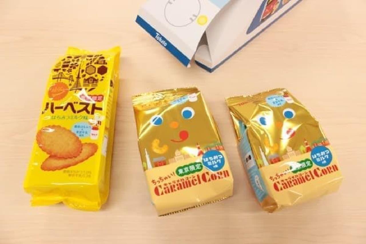東京の味、いざ実食!