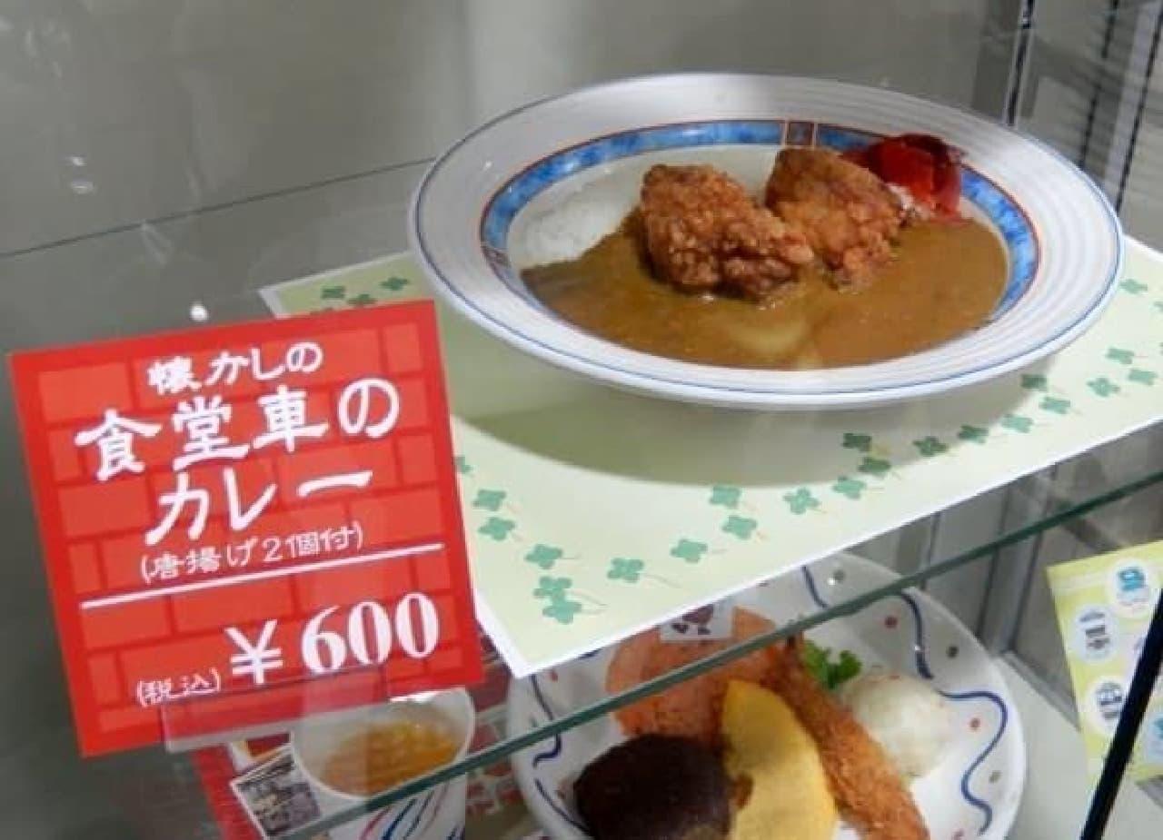 普段は見れない東京駅の社員食堂が一般公開!?