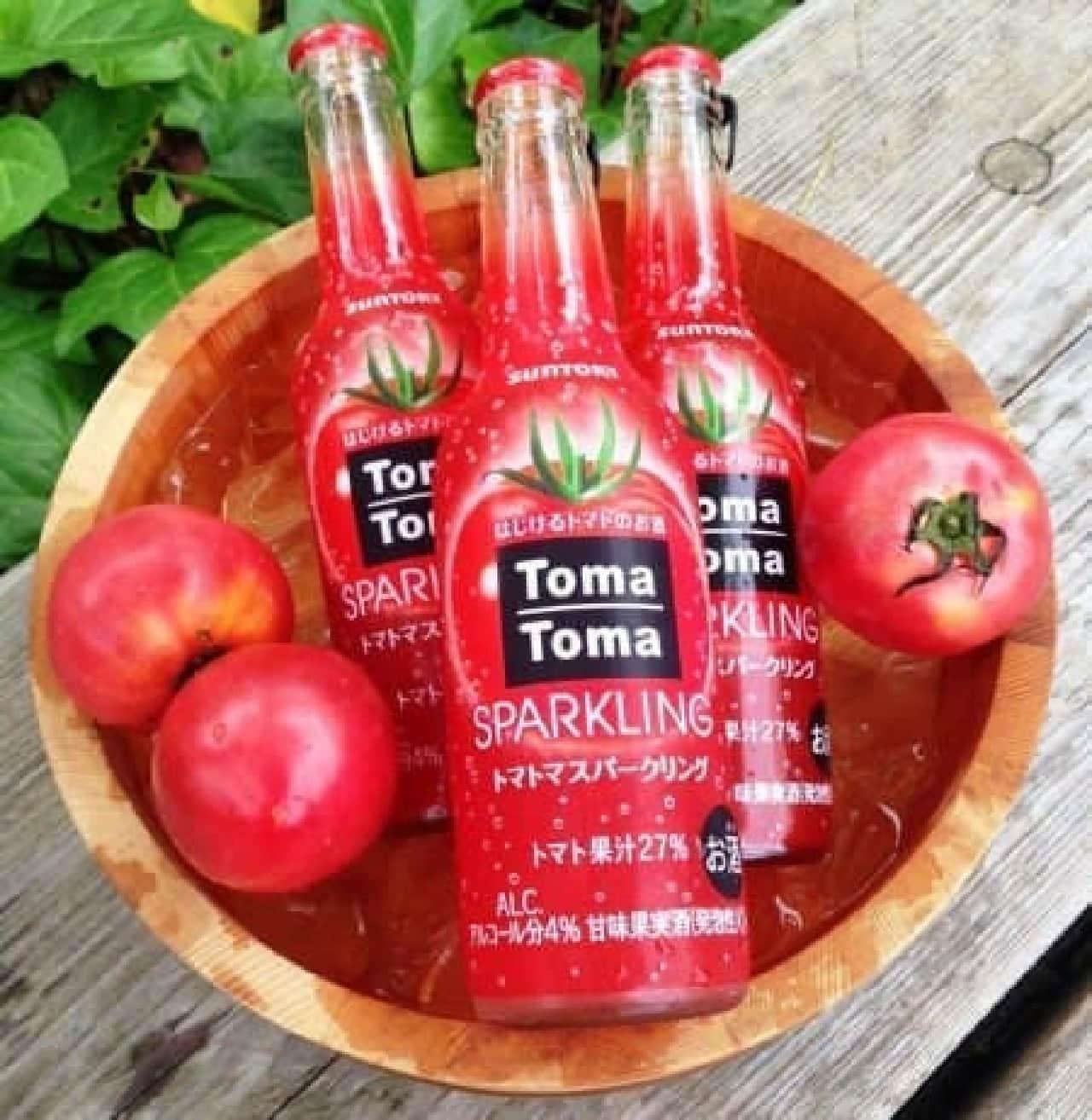 トマトの旨み弾ける!トマトマスパークリング