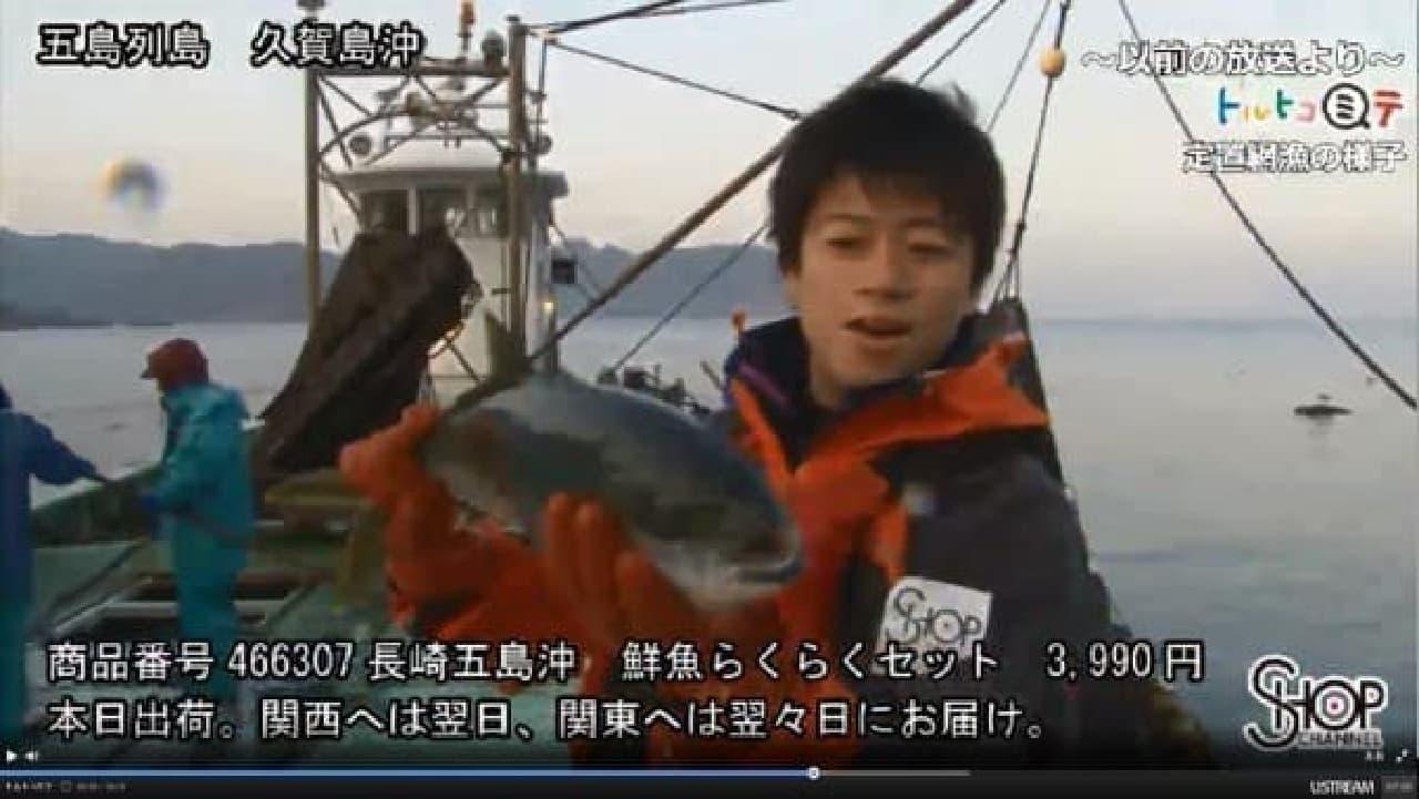 漁の様子を船上から生中継。(前回放送時のもの)