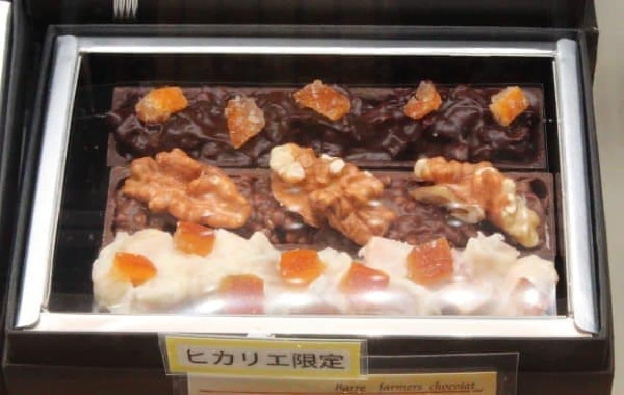 ヨロイヅカファーム・トーキョーのヒカリエ限定商品