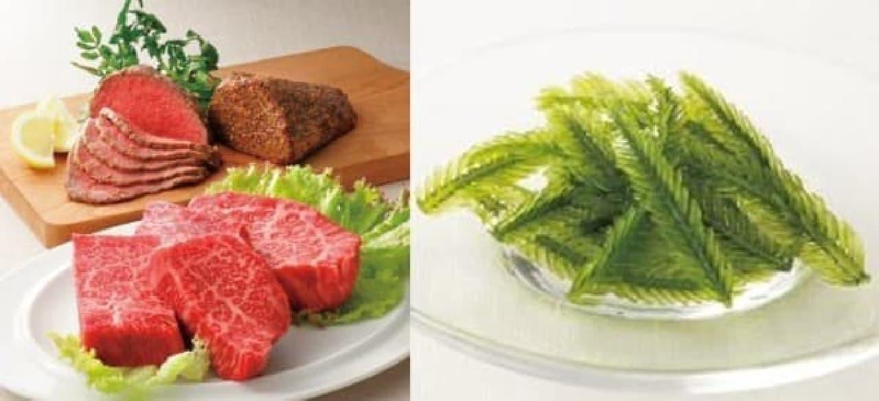 慶應大の牛肉(右)、東大のシーパイン(右)