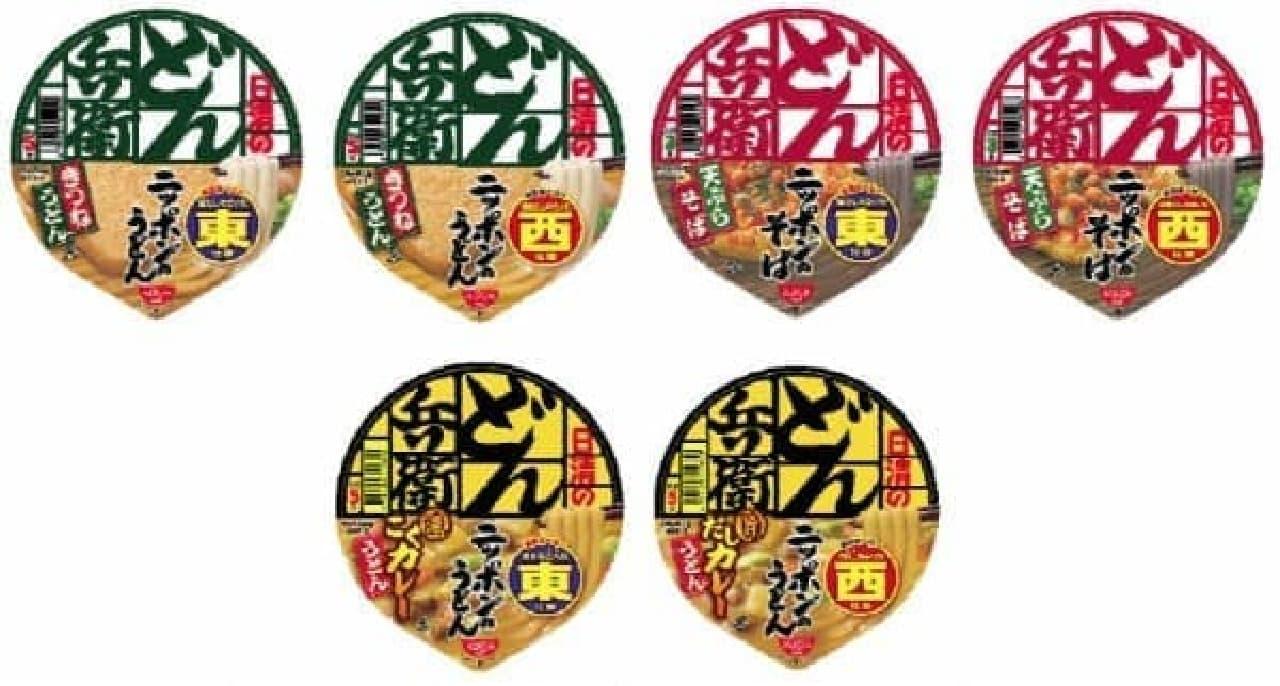 """""""東西食べ比べマーク""""入り!期間限定で全国販売"""