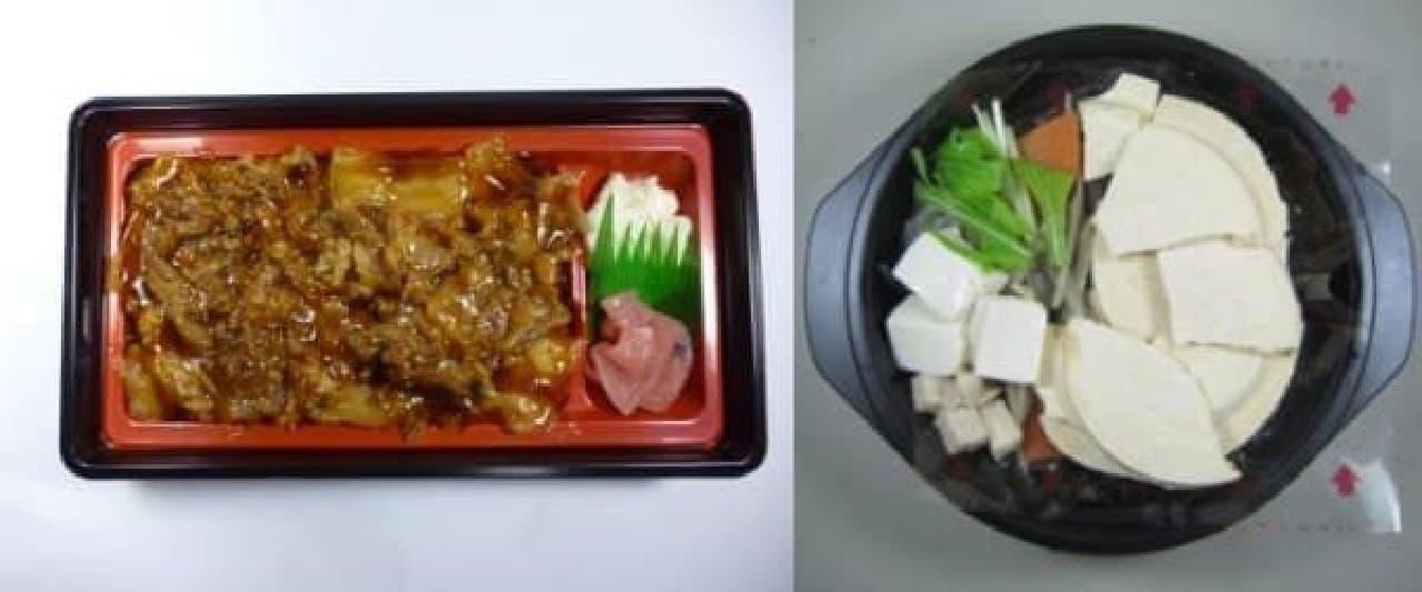 十和田バラ焼き弁当(左)、八戸せんべい汁(右)