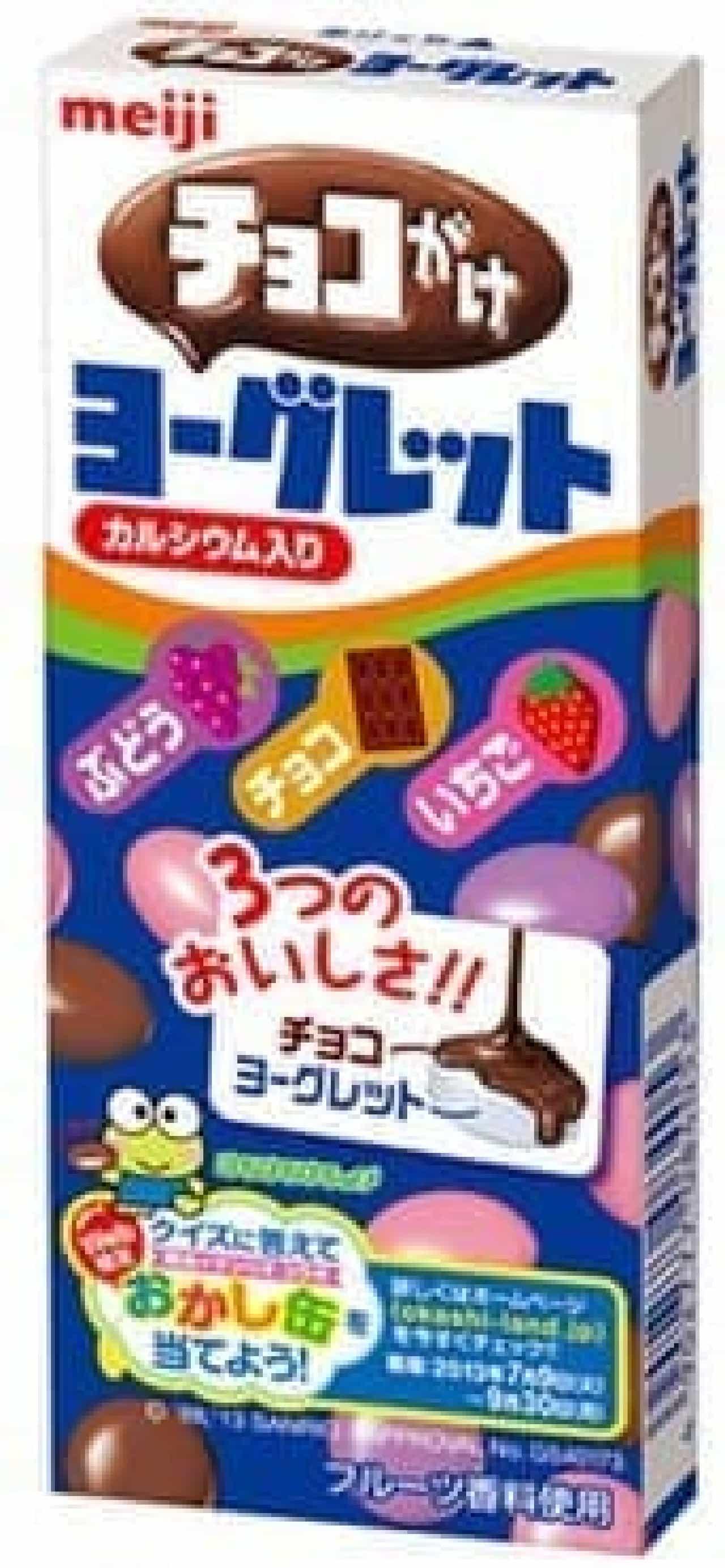 """初の""""チョココーティング"""""""