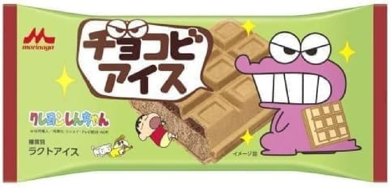 あの「チョコビ」がアイスになった!