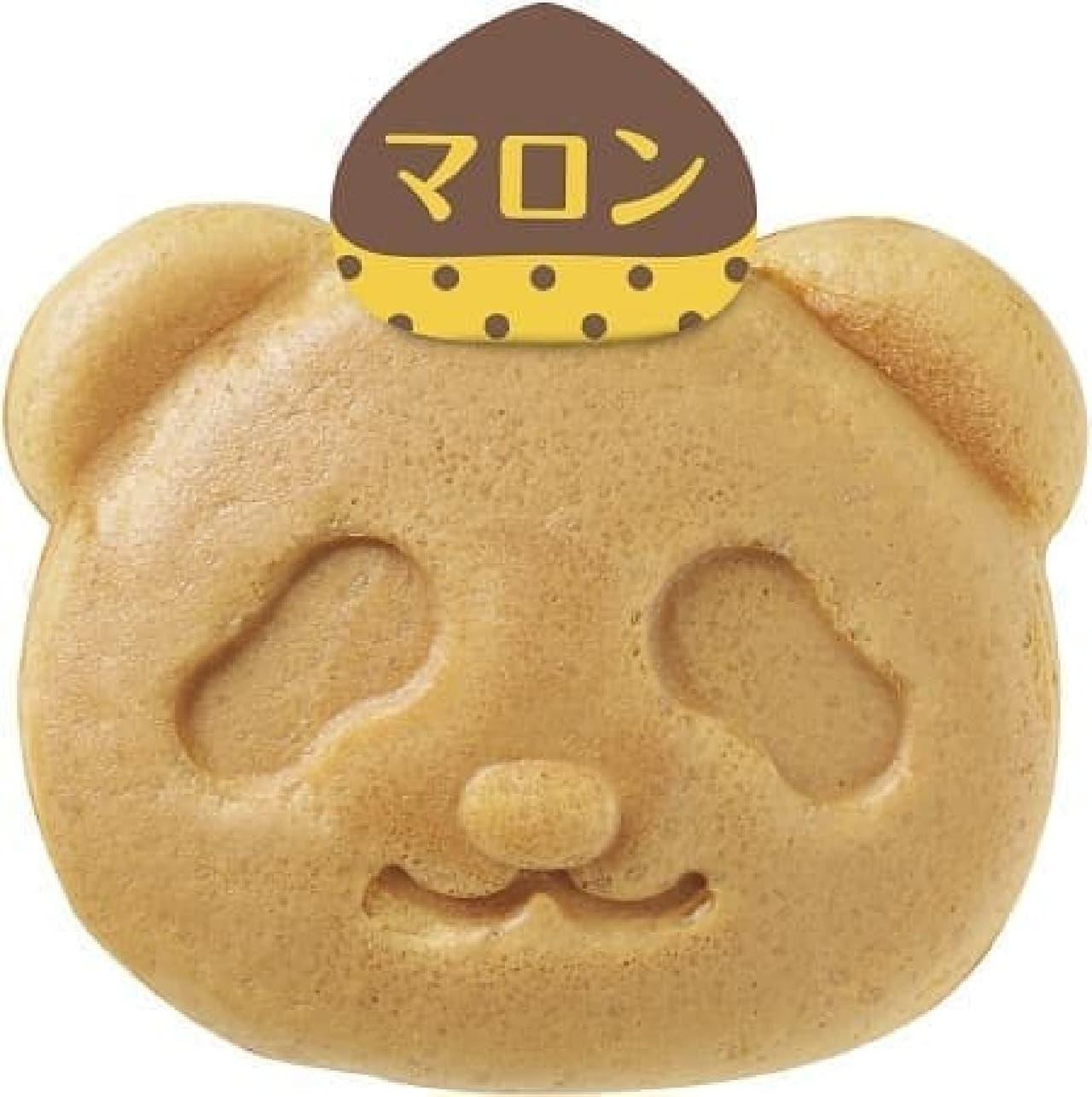 """上野名物!?「パンダ焼き」に新味""""マロン"""""""