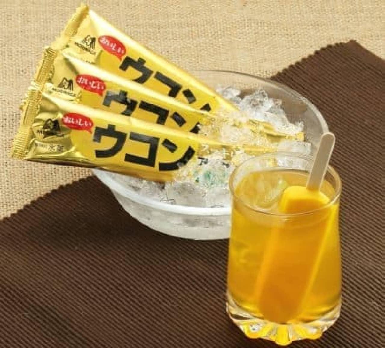 オレンジ&レモン風味でさっぱり…?