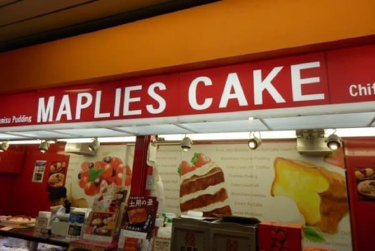ごく普通のケーキ屋さんなのに