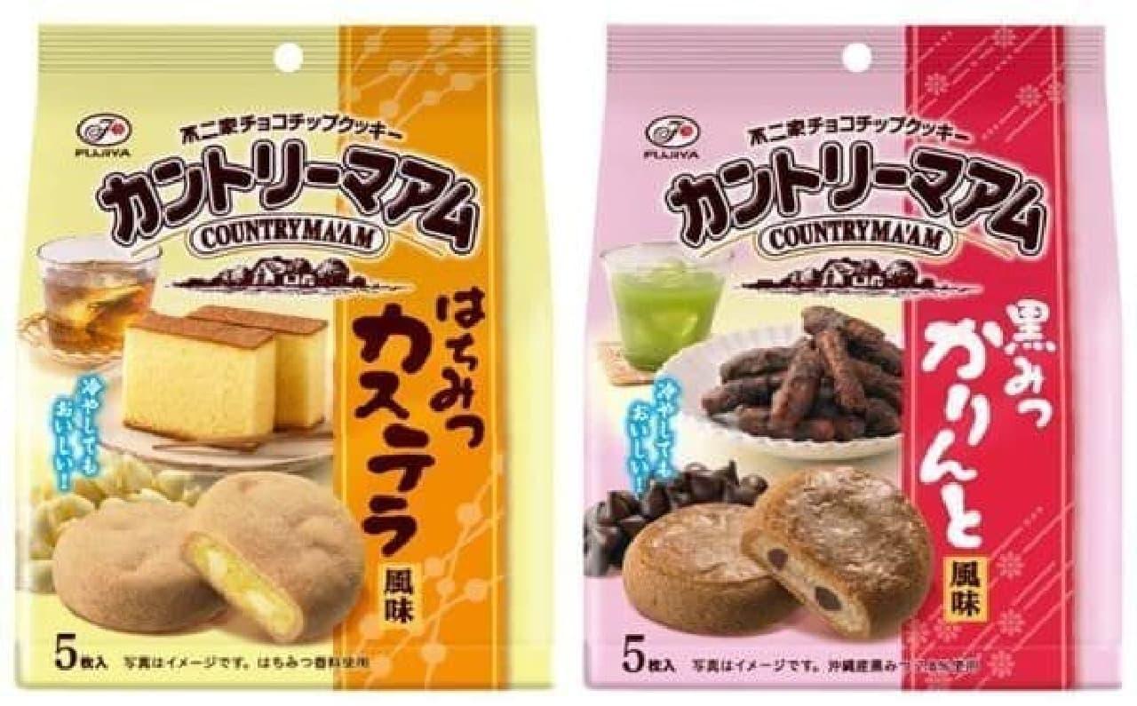 「和菓子」がテーマのカントリーマアム!