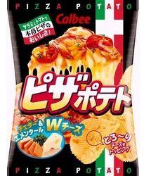 人気ポテチ「ピザポテト」  とうとう、同じ原料を使うコロッケにも進出しました・・。