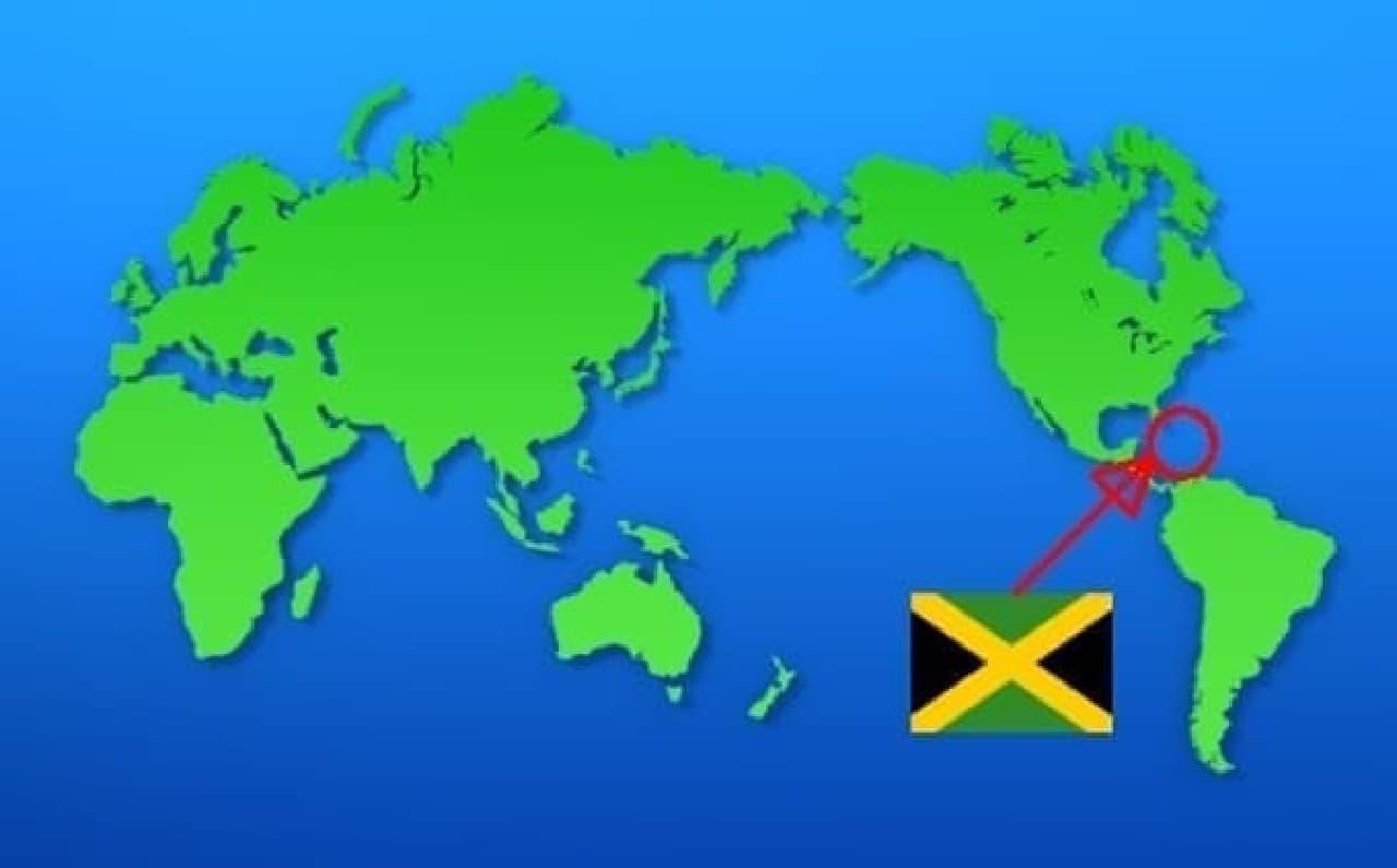 ジャマイカはこのへん
