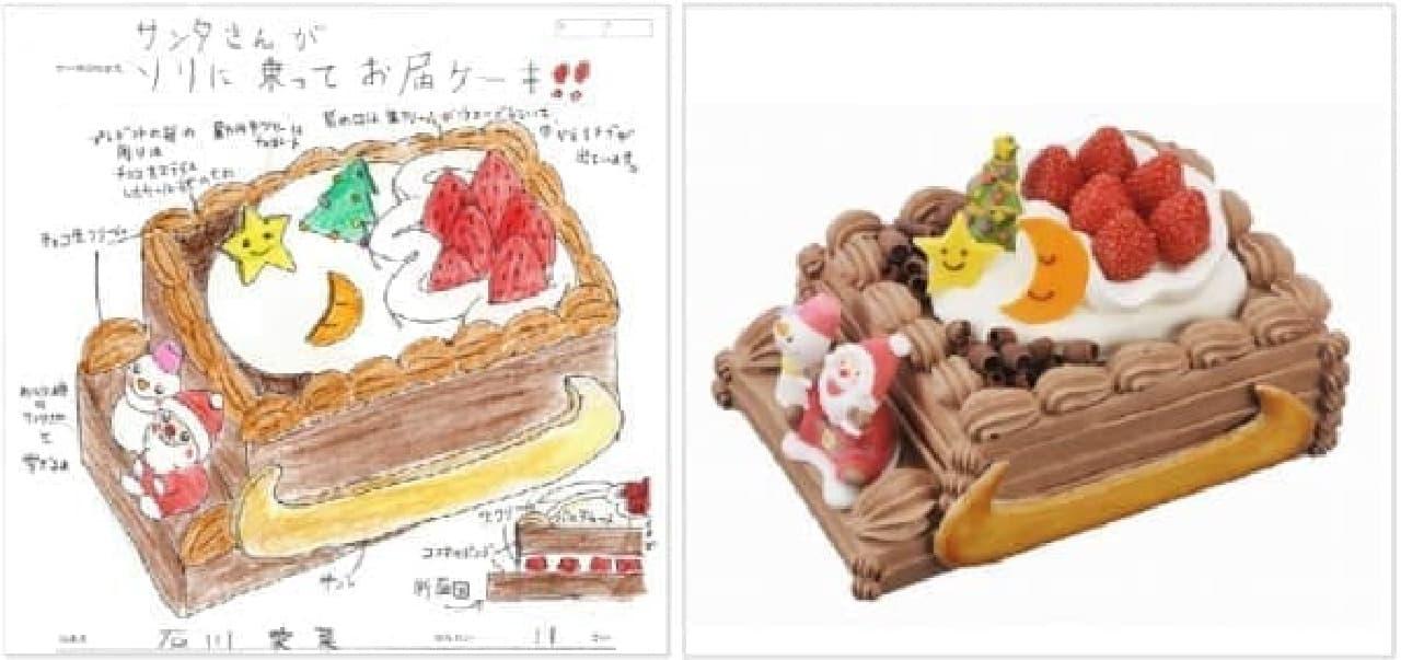 子どもたちのイラストを本物のケーキに!(画像は昨年のグランプリ作品)