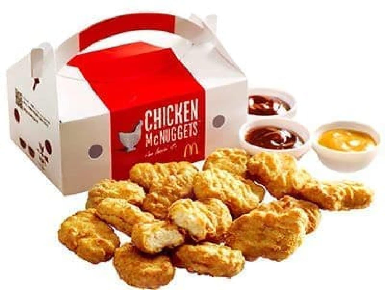 「15ピース チキンマックナゲット」