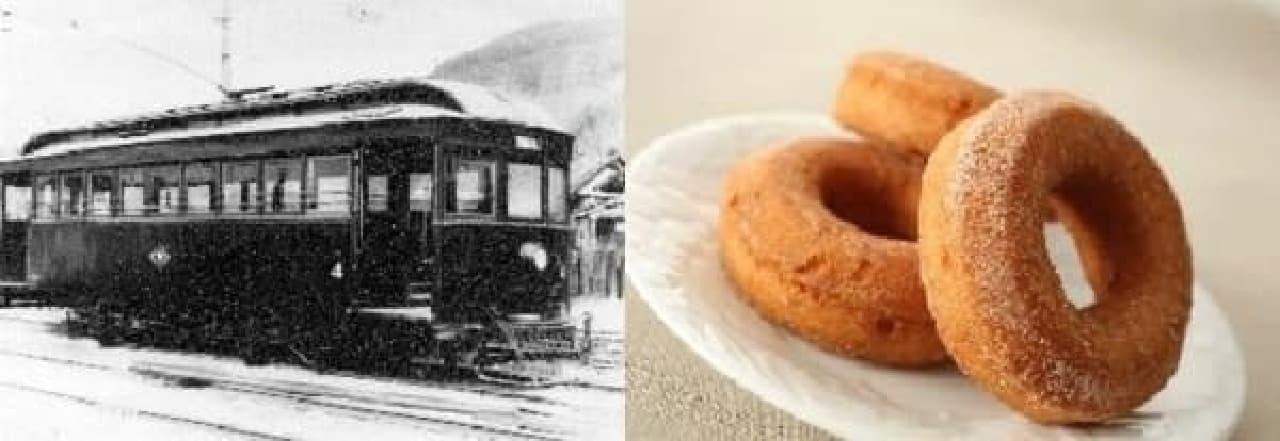 当時の「1型」車両(左)、宝塚ハードドーナツ(右)