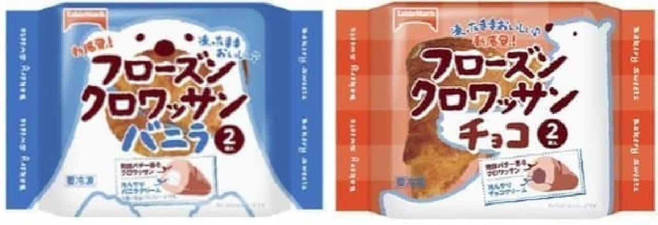"""""""凍ったまま""""食べるクロワッサン発売!"""