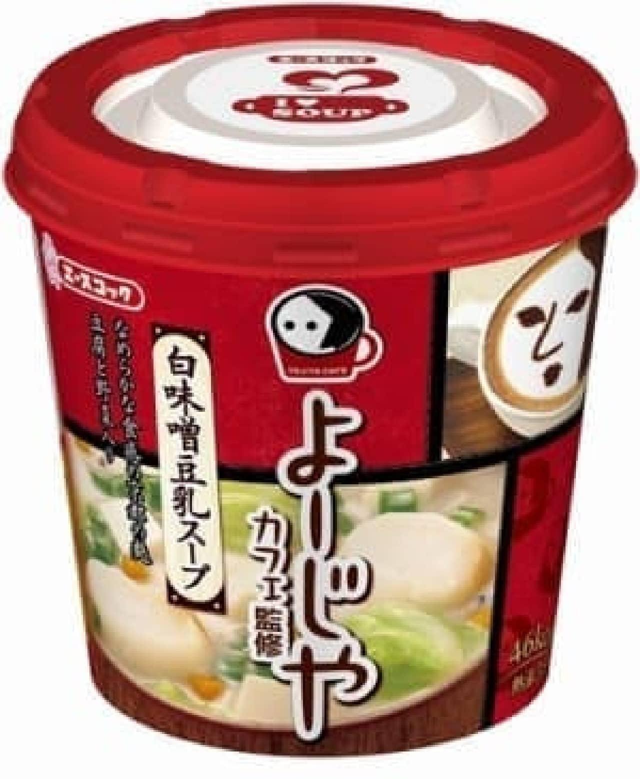 まろやかで優しい、京の味