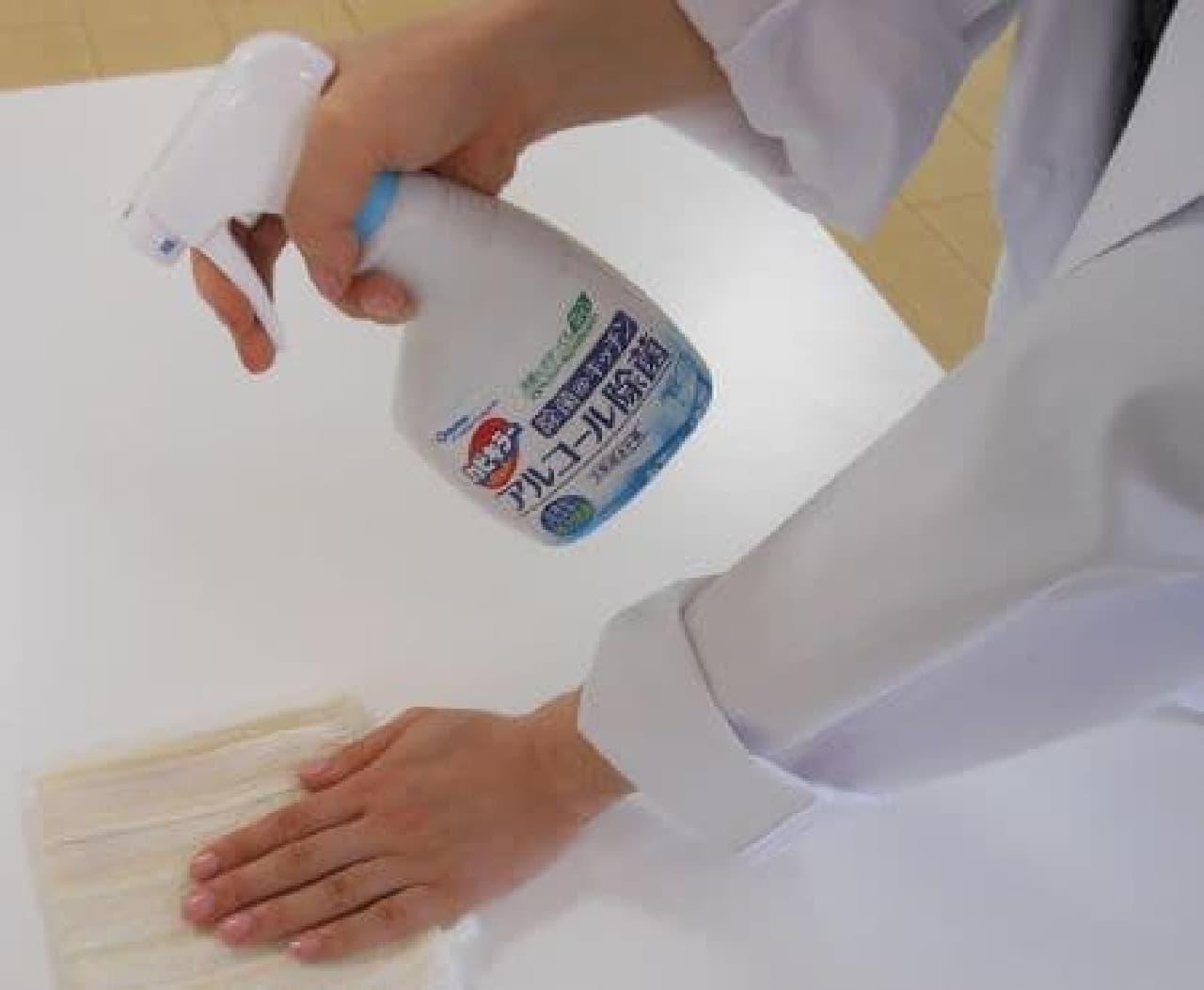 アルコール除菌拭きは毎日の習慣に。