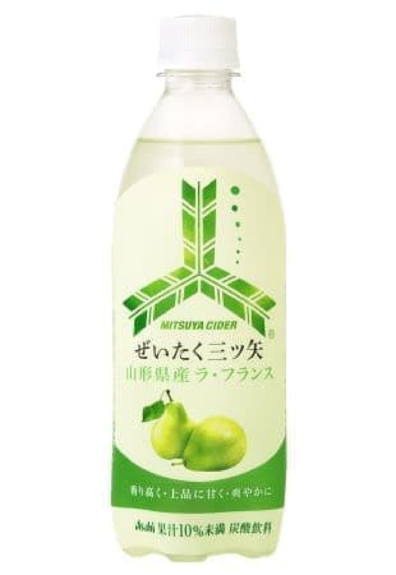 山形県産のラ・フランス果汁のみを使用!