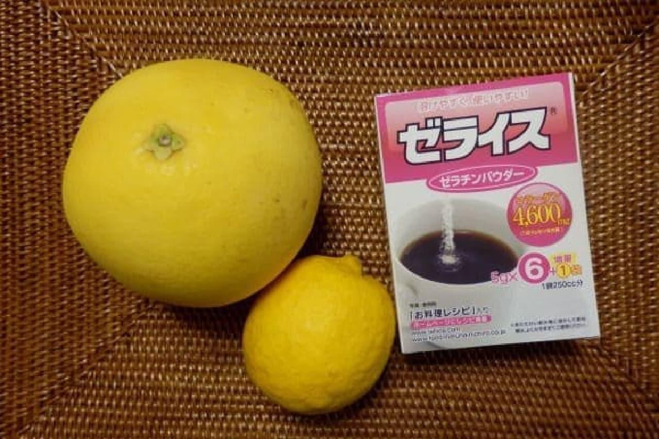 ゼラチンと柑橘フルーツで作る爽やかな2品をご紹介