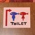 トイレのシンボルも魚