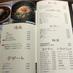 囲Kakomuのディナーメニュー(3)