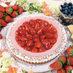 イチゴとブルーベリーマフィンのタルト