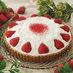 イチゴと練乳クリームのティラミス