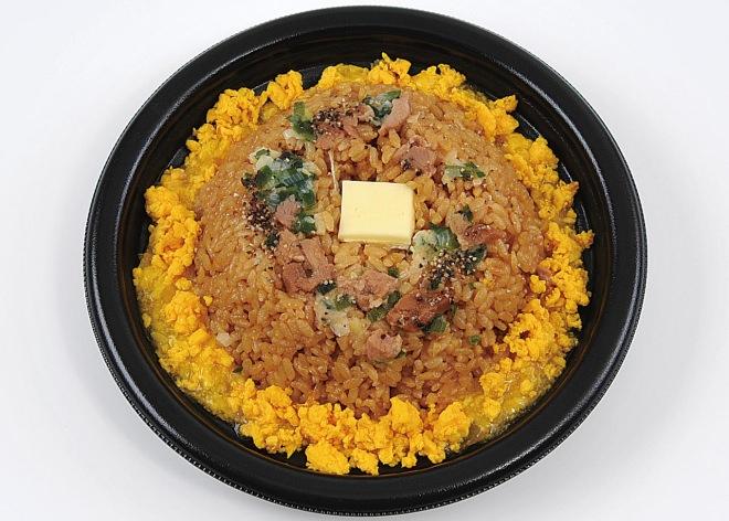 イタめし(バター醤油風味)