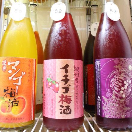 梅酒もいろいろ|SHUGAR MARKET(渋谷)
