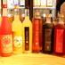 佐賀県のあま~いお酒たち|SHUGAR MARKET(渋谷)