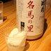 日本酒をアイスにかけると絶品|SHUGAR MARKET(渋谷)