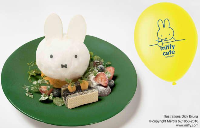 にんじん畑!?ミッフィーのキャロットムース ~風船付き~ 1,380円