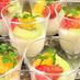 小岩井牛乳のブラマンジェ|シェフズライブキッチン