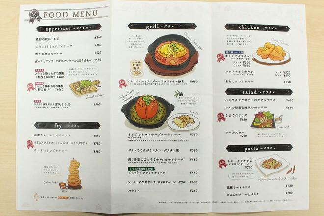 バルメニュー(フード)|KFC高田馬場店