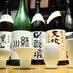 日本酒によって器を使い分ける|神楽坂鳥半