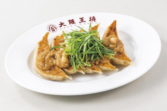 秋田県「スタミナにんにく味噌焼餃子」