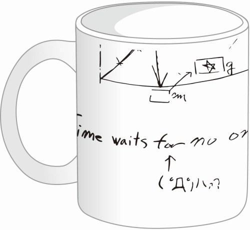 マグカップ(1,200円)