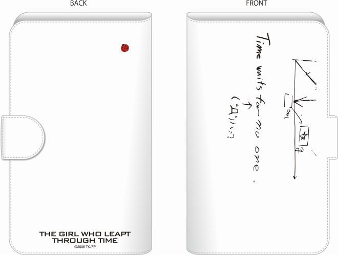 スマートフォンケース(2,000円)