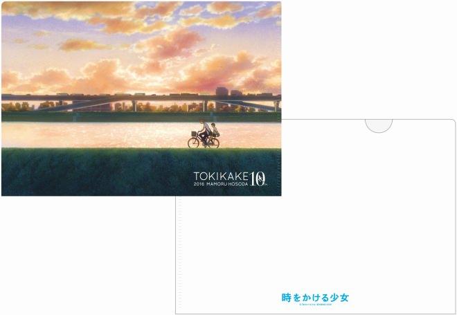 ミニクリアフォルダ(350円)