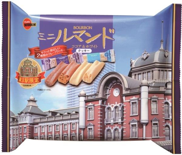 ミニルマンド ココア&ホワイト(東京駅舎)