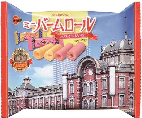ミニバームロール ホワイト&いちご(東京駅舎)