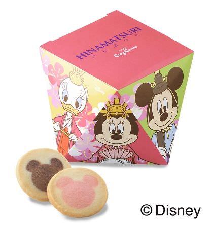 <ディズニー>ひなクッキー