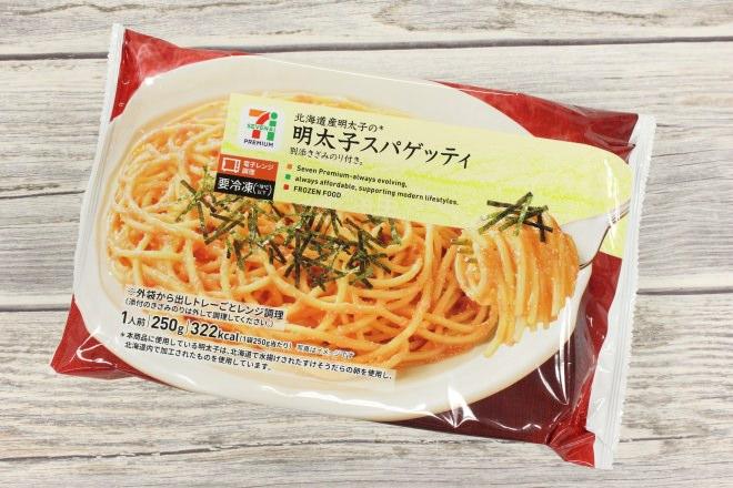 (ランク外ですがウマかった)セブン-イレブン「明太子スパゲッティ」(194円)